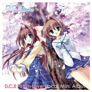 PCゲーム『D.C.2 Fall in Love ?ダ・カーポ2?フォーリンラブ』 ボーカルミニアルバム画像