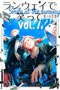 ランウェイで笑って(7) (講談社コミックス) [ 猪ノ谷 ...