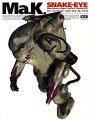 傭兵軍宇宙用装甲戦闘服スネークアイ。マシーネンプロファイル第二弾。