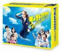 ゴーストママ捜査線〜僕とママの不思議な100日 DVD-BOX