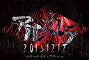 20151212 〜ばーばばばぁつあー〜 [ アルカラ ]