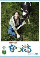 連続テレビ小説 なつぞら 完全版 Blu-ray BOX2【Blu-ray】