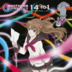 TVアニメ BROTHERS CONFLICTエンディングテーマ::14 to 1画像