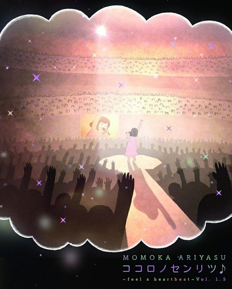 ココロノセンリツ 〜feel a heartbeat〜 Vol.1.5 LIVE Blu-ray(通常版)【Blu-ray】画像