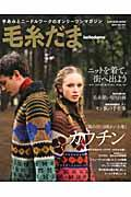 【送料無料】毛糸だま(no.151)