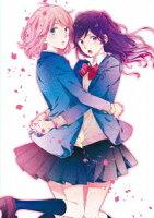 虹色デイズ 05【Blu-ray】