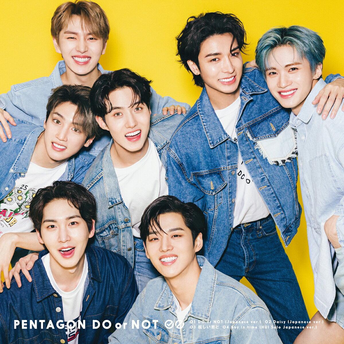 CD, 韓国(K-POP)・アジア DO or NOT (B)((71)) PENTAGON