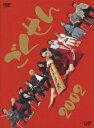 ごくせん 2002 DVD-BOX [ 仲間由紀恵 ] - 楽天ブックス