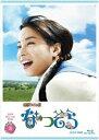 連続テレビ小説 なつぞら 完全版 Blu-ray BOX3【Blu-ray】 [ 広瀬すず ]