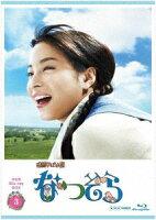 連続テレビ小説 なつぞら 完全版 Blu-ray BOX3【Blu-ray】