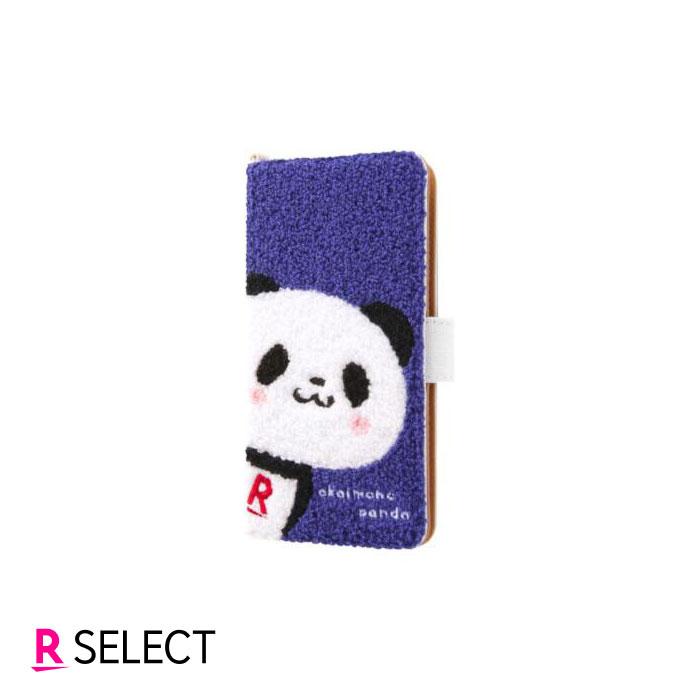 【ポイント10倍】お買いものパンダ マルチケース(ネイビー)