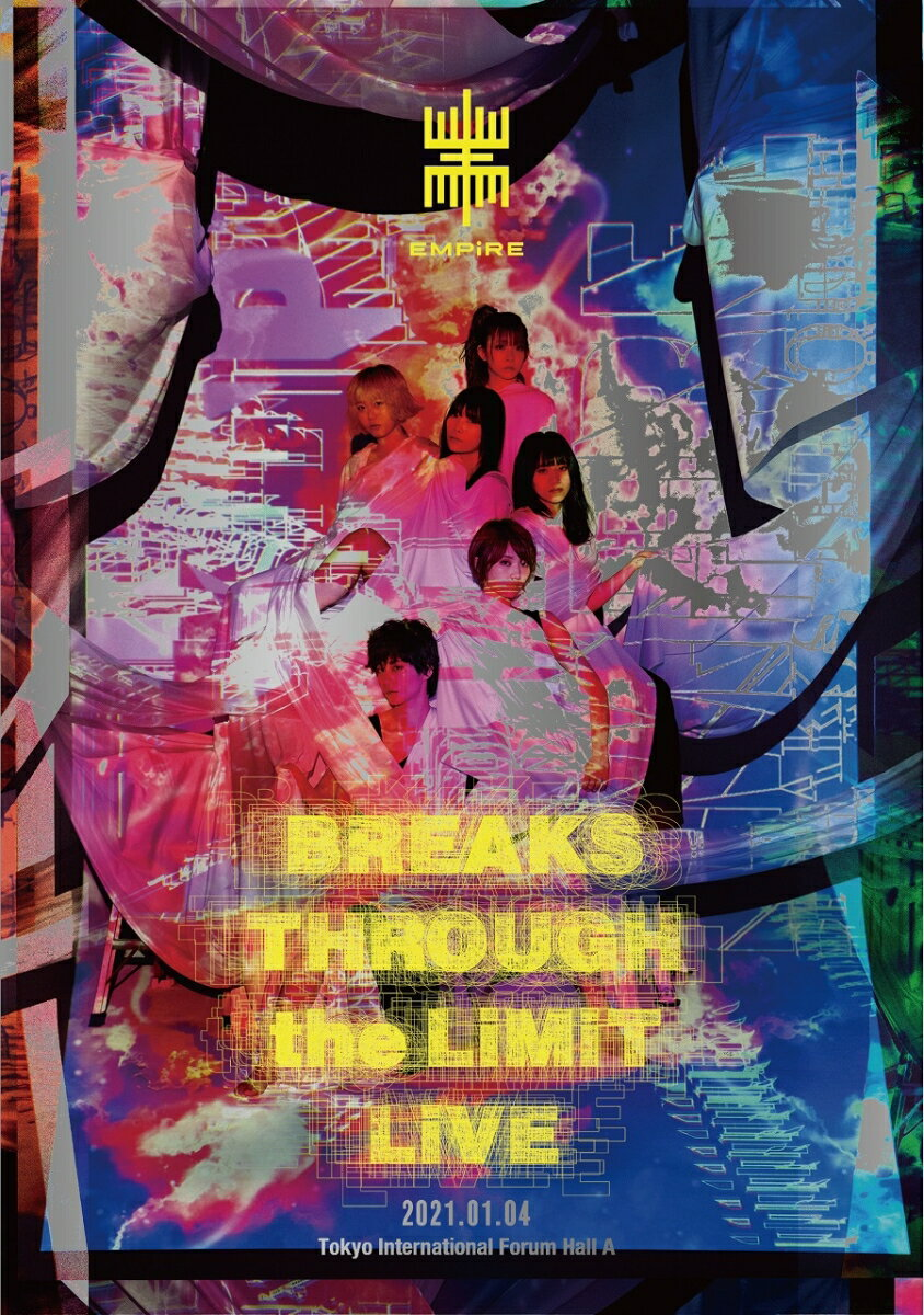 EMPiRE BREAKS THROUGH the LiMiT LiVE(DVD2枚組 (スマプラ対応))