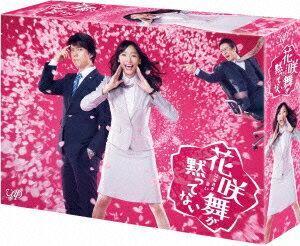 【楽天ブックスならいつでも送料無料】花咲舞が黙ってない DVD-BOX [ 杏 ]