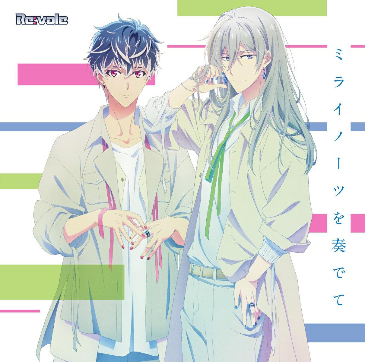 CD, アニメ TV Second BEAT!ED Re:vale