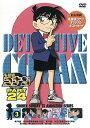 名探偵コナン PART 24 Volume3 [ 高山みなみ ]