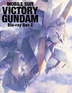 【楽天ブックスならいつでも送料無料】機動戦士Vガンダム Blu-ray BoxII<最終巻> 【Blu-ray】...