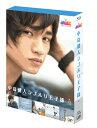 【送料無料】JMK中島健人ラブホリ王子様 Blu-ray BOX【Blu-ray】 [ 中島健人 ]