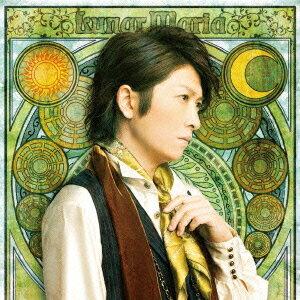 【送料無料】PSP専用ソフト『神々の悪戯』主題歌::タイトル未定 [ 小野大輔 ]