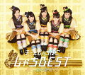 しゃちBEST2012-2017 (5周年盤 2CD+Blu-ray)