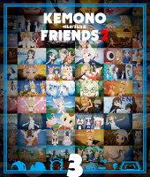 けものフレンズ2 第3巻【Blu-ray】