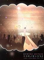 ココロノセンリツ 〜feel a heartbeat〜 Vol.1.5 LIVE DVD(通常版)