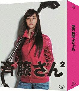 【送料無料】斉藤さん2 Blu-ray BOX 【Blu-ray】 [ 観月ありさ ]