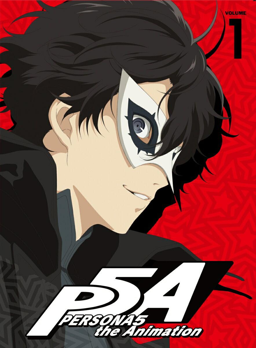 ペルソナ5 1(完全生産限定版)【Blu-ray】