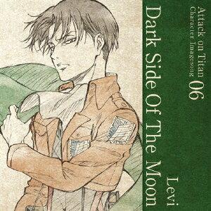 CD, アニメ TV Vol.06 (CV:) )