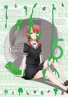 魔法少女サイト 第5巻(初回限定版)【Blu-ray】