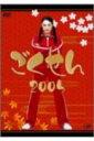 【DVD】 ごくせん 2005 DVDーBOX