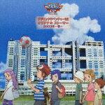 CD, アニメ 02 2003 (CD)
