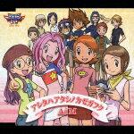 CD, アニメ 02:: AiM