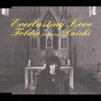 Everlasting Love [ Folder ]