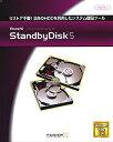 PowerX StandbyDisk 5
