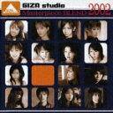 GIZA studio マスターピース ブレンド 2002 [ (オムニバス) ]