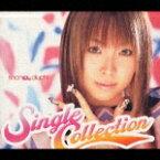 Single Collection [ 愛内里菜 ]