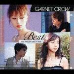 【送料無料】Best [ GARNET CROW ]