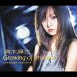 Growing of my heart [ 倉木麻衣 ]