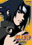 NARUTO-ナルトー3rd STAGE 2005 巻ノ二
