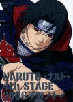 NARUTO-ナルトー4th STAGE 2006 巻ノ十
