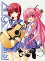 Angel Beats! 2【Blu-rayDisc Video】