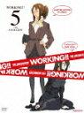 【送料無料】WORKING!! 5 完全生産限定版 [ 伊藤静 ]