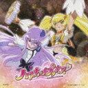 【送料無料】「ハートキャッチプリキュア!」挿入歌::Power of Shine/MOON~月光~ATTACK