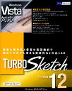 TURBOSketch v12 Windows Vista対応