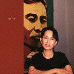 ミャンマー軍事政権に抗議するポエトリー・リーディング QUIET [ いとうせいこう+沢知恵+Dub Master X ]