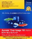 Acronis True Image 10 Home 5ライセンス版
