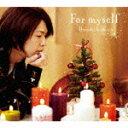 【送料無料】神谷浩史 1stシングル(CD+DVD)