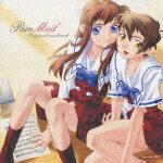 PCゲーム「Pure Mail」オリジナ [ 静木亜美 ]
