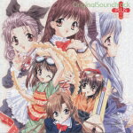 PS用ゲーム「シスター・プリンセス」オリジナルサウンドトラックプラス