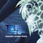 TVアニメ『タイドライン・ブルー』オリジナルサウンドトラック画像